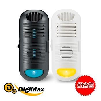 雙效空氣清淨組 DigiMax DP-3D6 x 強效型負離子空氣清淨機 x DP-3E6 專業級抗敏滅菌除塵螨機