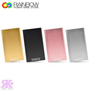 Rainbow彩虹 超薄鋁金行動電源-10000mAh