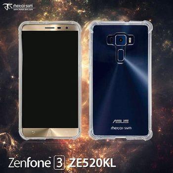 Metal Slim 華碩 ZenFone 3 ZE520KL 透明殼 空壓殼 TPU 防摔殼