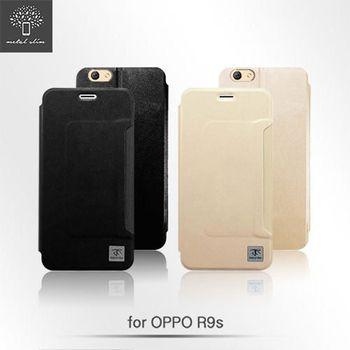 Metal-Slim OPPO R9S 高仿小羊皮前插卡 悠遊卡 PC內層側翻站立皮套 手機殼 保護殼