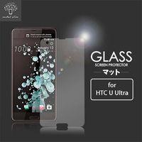 Metal-Slim HTC U Ultra 9H 弧邊耐磨 防指紋 鋼化玻璃保護貼 鋼化膜