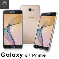 Metal Slim Samsung Galaxy J7 PRIME 超薄TPU透明殼 果凍套
