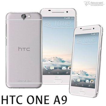 Metal-Slim HTC One A9 高抗刮透明背蓋保護殼