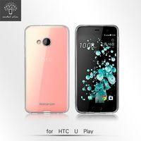 Metal-Slim HTC U PLAY 超薄TPU 透明果凍套
