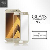 Metal-Slim 三星 Samsung Galaxy A5(2017) 滿版 9H 鋼化玻璃保護貼