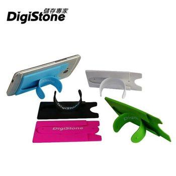 DigiStone 第二代 U型魔力貼卡片式手機支架/可攜式卡套x1入