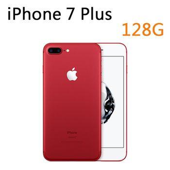 Apple iPhone 7 Plus (128GB ) 5.5吋高階防水智慧機