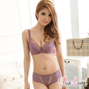 【PINK LADY】低脊心深V爆乳B罩成套內衣(紫)5195