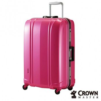 CROWN皇冠 MASTER 26吋 PC+ABS 鋁框/360度靜音輪/行李箱/旅行箱【C-FC008】