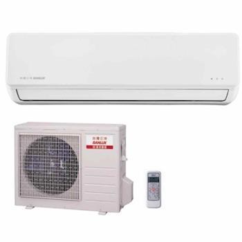 SANLUX三洋冷氣 10-12坪 1級變頻一對一冷暖空調時尚型冷氣SAE-V74HF/SAC-V74HF