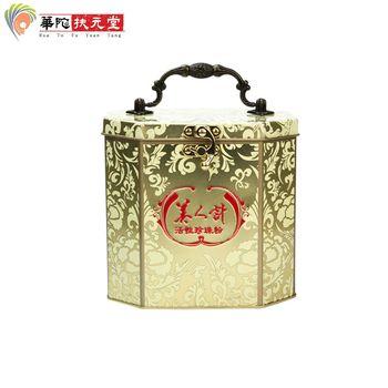 華陀美人計 活性珍珠粉1盒(120包/盒)