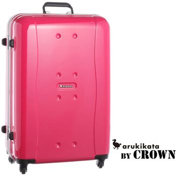 CROWN皇冠 亮面硬殼 23吋 鋁框/防水口袋/可放IPAD行李箱/旅行箱CFC006