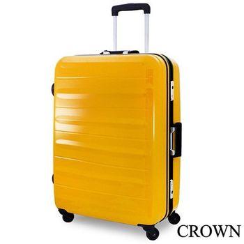 CROWN皇冠 27吋 亮面橫條紋設計/超輕量四輪/鋁框/行李箱/旅行箱CF-2635