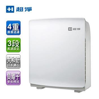 佳醫清淨機 超淨抗過敏空氣清淨機 AIR-05W