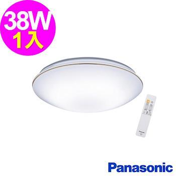 Panasonic國際牌 38W 質感金邊 調光調色 LED吸頂燈 HH-LAZ303109