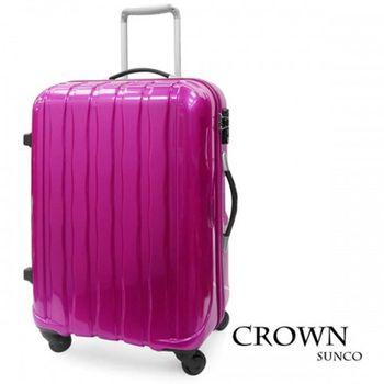 CROWN 皇冠SUNCO鑽石巨作超輕量級19.5吋拉鍊箱/行李箱/旅行箱【C-FA040】