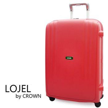 CROWN 皇冠 LOJEL 19吋 霧面 四輪拉桿 PP材質輕盈亮彩硬殼出國商務行李箱 PP2012