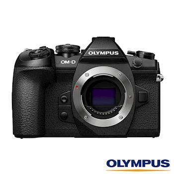 OLYMPUS 奧林巴斯 E-M1 Mark II BODY 單機身 單眼相機 (公司貨)