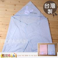 魔法Baby~台灣製造純棉多功能浴巾/包巾~嬰幼兒用品~g3538