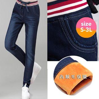 【SCL】B1710 深藍鬆緊綁帶高腰超保暖內絨毛窄管牛仔褲