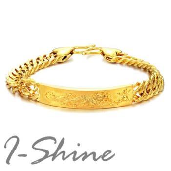 【I-Shine】土豪金首飾-精鍍18K金神龍圖騰手鍊-現貨