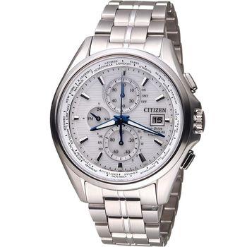 CITIZEN 星辰 光動能全球電波時計腕錶 AT8130-56A 白