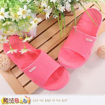 魔法Baby 拖鞋 軟Q舒適室內外通用拖鞋~sd0134