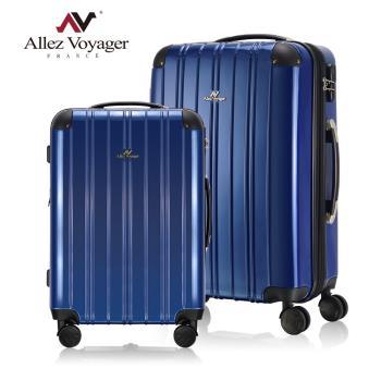 法國奧莉薇閣 24+28吋兩件組行李箱 PC耐壓硬殼旅行箱 國色天箱