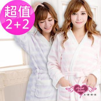 【多件組-天使霓裳】樣彩色條法蘭絨睡袍4件組(粉紫)-UC1729-94+00