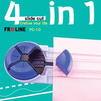FReLINE 四合一裁紙刀FC-10