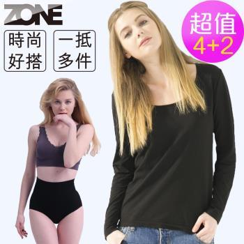 【ZONE】4件組 諾貝爾極地女保暖衣 (加贈2件塑腰褲美甲指甲貼*2)