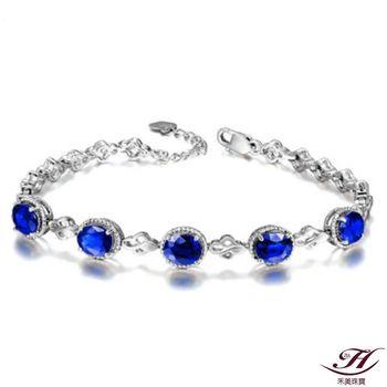 【禾美珠寶】3.6克拉天然藍寶石手鍊EM161(18K)