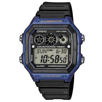 【CASIO】 10年電力亮眼設計方形數位錶-藍框x黑錶圈 (AE-1300WH-2A)