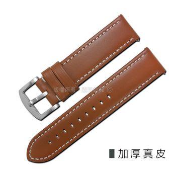 LICORNE 力抗 / LT124MD1CL / 各種品牌通用復刻真皮錶帶 咖啡色(白線) 22mm