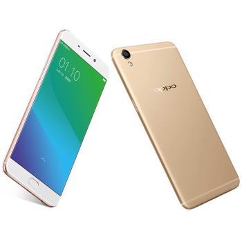 OPPO R9s  Plus (6G+64G) 6吋八核心手機 內附保護套+保貼