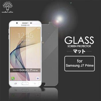 Metal-Slim Samsung Galaxy J7 Prime 9H弧邊耐磨防指紋鋼化玻璃保護貼 (非滿版)