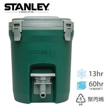 【美國Stanley】冒險系列保溫冷飲桶 7.5L