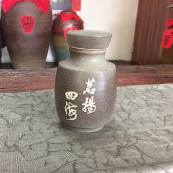 【茗揚四海】限量珍藏版 能量陶小茶倉(贈 100克陳年老茶)