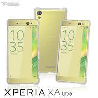 Metal-Slim Sony Xperia XA Ultra強化防摔抗震空壓手機殼