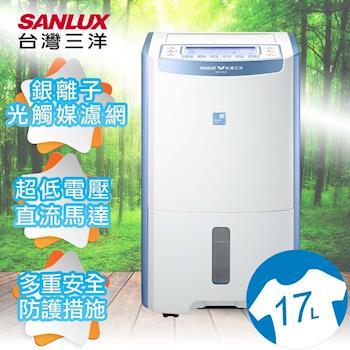 SANLUX台灣三洋17公升大容量微電腦除濕機SDH-170LD