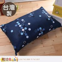 魔法Baby 台灣製純棉枕頭套(2個一組)~id61-31_a03