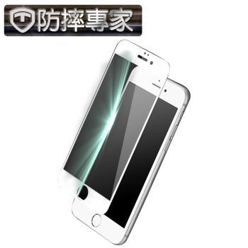 防摔專家 iPhone 6/6S 4.7吋金剛盾3D曲面全滿版鋼化玻璃貼