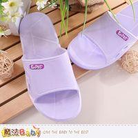 魔法Baby 拖鞋 軟Q舒適室內外通用拖鞋~sd0135