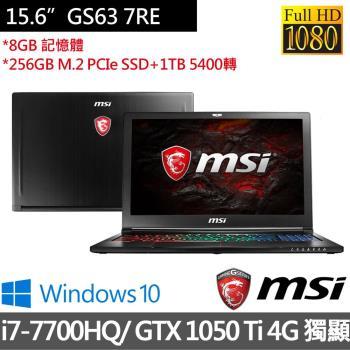 MSI 微星 GS63 7RE-021TW 15.6吋FHD i7-7700HQ NV GTX1050 4G獨顯 256G SSD+1T雙碟 高效電競筆電