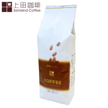 上田 黃金曼巴咖啡(一磅) 450g