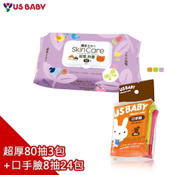 優生 超厚型濕紙巾/濕巾(80抽3包+口手臉濕巾8抽24包)