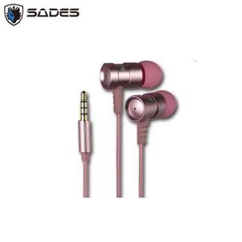 賽德斯 SADES WINGS 狼翼 入耳式鋁合金電競耳機