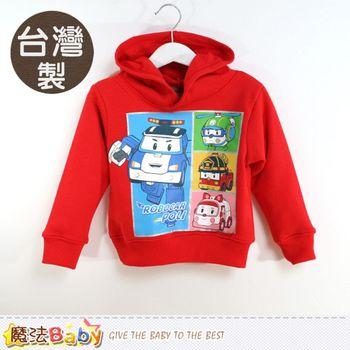 魔法Baby 兒童長袖帽T 台灣製POLI正版厚保暖連帽T恤~k60310