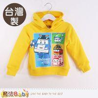 魔法Baby 兒童長袖帽T 台灣製POLI正版厚保暖連帽T恤~k60309