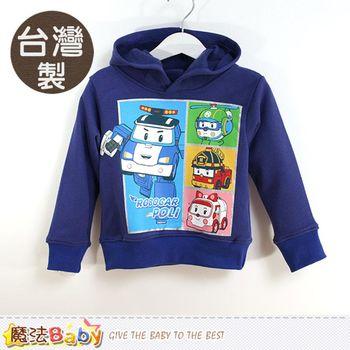 魔法Baby 兒童長袖帽T 台灣製POLI正版厚保暖連帽T恤~k60308